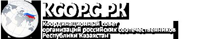 KCOPC