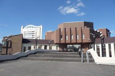 Красноярский государственный институт искусств