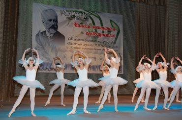 Мероприятия посвященные дню 8 марта в Уральске