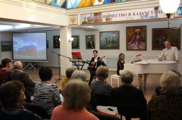 Концерт инструментального дуэта «Япурай» в РЦНК в Астане
