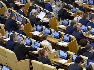 В Госдуме одобрили закон, упрощающий получение гражданства России