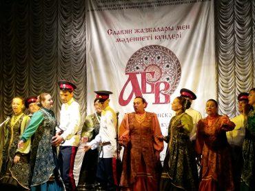 День славянской письменности и культуры в Астане.