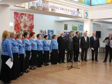 Концерт хора ветеранов в РЦНК в Астане