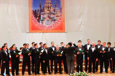 Пасхальный концерт в Алма-Ате