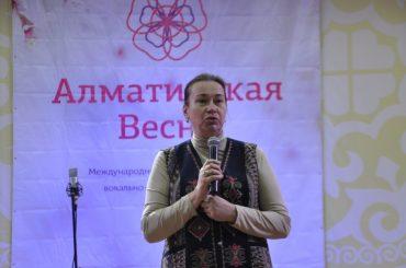 «Алматинская весна-2017»