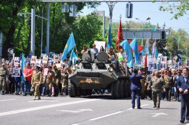 Бессмертный полк в Алма-Ате