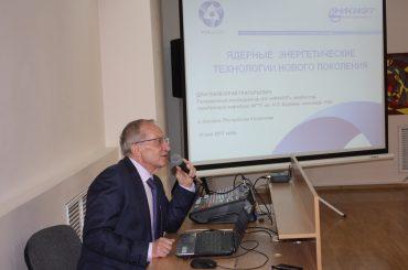 Открытая лекция российского учёного в РЦНК в Астане