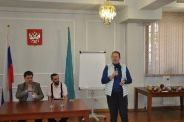 Открытая лекция в Алма-Ате