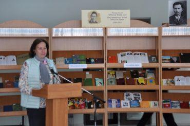 Вечер памяти Габдуллы Тукая в Алма-Ате