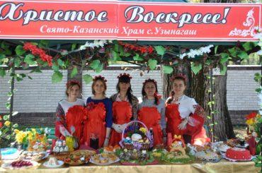 Фестиваль Пасхальной кухни в Алма-Ате