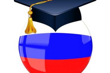 Вниманию абитуриентов, получивших квоту на обучение в российских вузах.