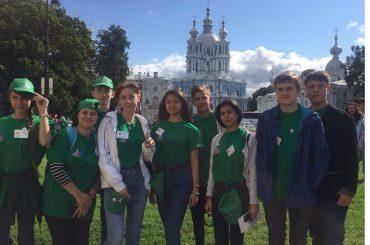 Южноказахстанцы в Санкт-Петербурге
