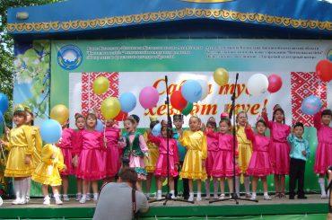 Фольклорный праздник татар Приуралья «Сабантуй» состоялся 2 июля в городском парке города Уральск Западно-Казахстанской