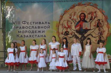 Духовный сад Семиречья в Алматинской области