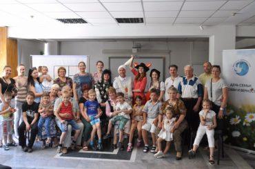 Семейный прадник в Алма-Ате