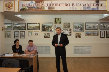 Бизнес-миссия башкирских и татарских предприятий в Астане