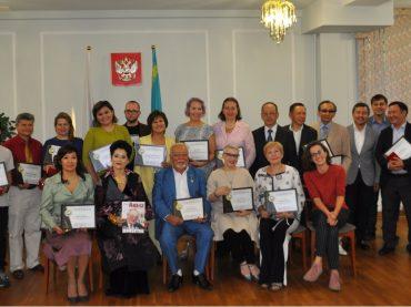 Вручение Евразийской премии в Алма-Ате
