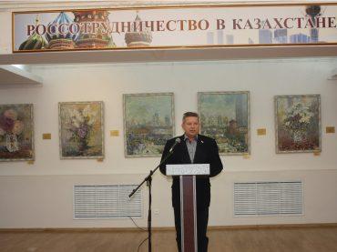Семинар по обсуждению практик продвижения русского языка в Астане
