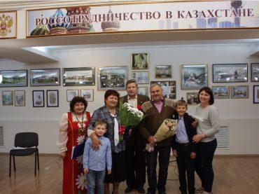 Медали «За любовь и верность» вручены семьям российских соотечественников в Астане