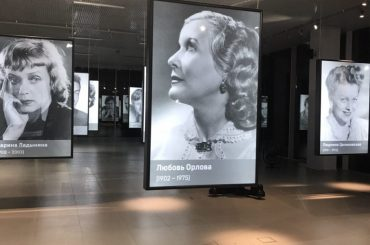 Музей кино открылся на ВДНХ