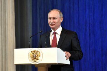 Владимир Путин отмечает день рождения