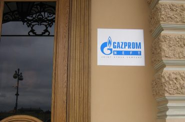 «Газпром» занял первое место в мировом рейтинге энергетических компаний