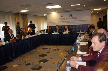 В Астане прошло заседание президиума Генерального совета Ассамблеи народов Евразии