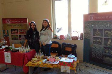 Традиционный благотворительный рождественский базар в Пловдиве в помощь онкобольным детям