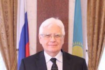 Россия – Казахстан: четверть века дипломатических отношений и партнерства