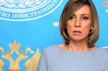 «Больно? Очень. Выживем? Да». Захарова прокомментировала отстранение России от участия в предстоящей Олимпиаде в Южной Корее
