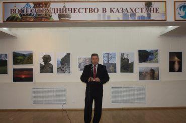 Литературная гостиная «И все земное я люблю…», посвященная 200-летию А. К. Толстого прошла в Астане