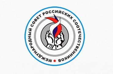 Международный юношеский конкурс сочинений на тему: «Каким я вижу будущее России: мои пожелания Президенту России»