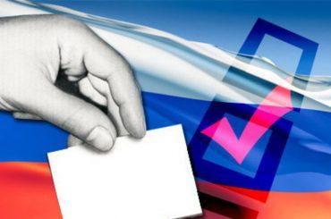 Россияне смогут проголосовать на выборах президента в аэропортах и на вокзалах