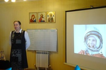 Викторина «Русский космос» в Алматинской области