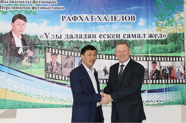 В Уральске открылась выставка фоторабот Халелова Р.Е.