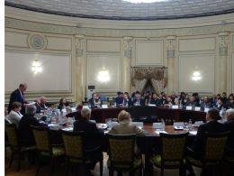 Научная конференция в Алма-Ате