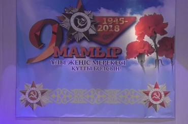 АРЦ «Славяне» провел праздничный концерт «Памяти павших будьте достойны»