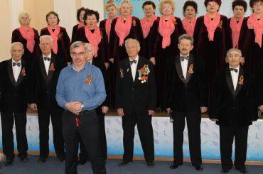 Хор ветеранов спел для ветеранов