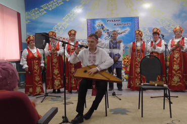 АРЦ «Славяне» выступили в обществе слепых