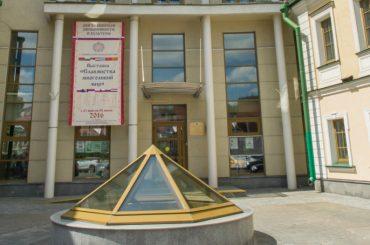 В Доме русского зарубежья откроют музей русской эмиграции