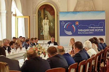 ЗАЯВЛЕНИЕ IV Международного Ливадийского форума «Русский мир и мировое гуманитарное пространство»