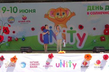 Семейный фестиваль в Алма-Ате