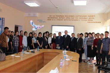 Пушкинские чтения прошли в Западно-Казахстанском университете в Уральске