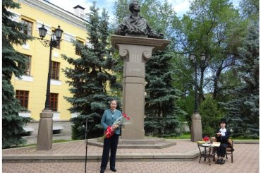 Пушкинские чтения в Алма-Ате