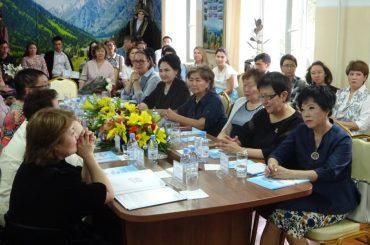 Круглый стол в Алма-Ате