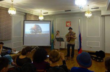 Презентация новых альбомов группы Аквафон в Генеральном Консульстве России в Алма-Ате