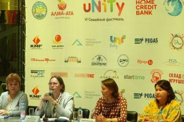 Пресс-конференция в Алма-Ате