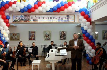 В РЦНК в Астане открылась концертная серия «Золотой талант»