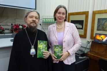 Презентация книги стихов в Алма-Ате