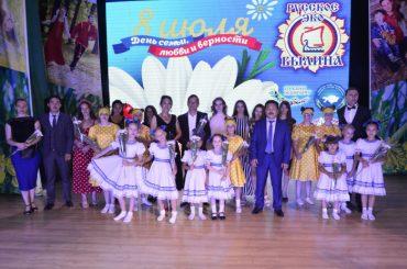 В Атырау отметили День семьи, любви и верности